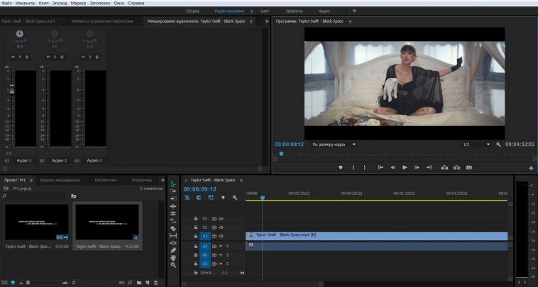 Скачать бесплатно программу для монтажа pr как скачать видео программой videoget
